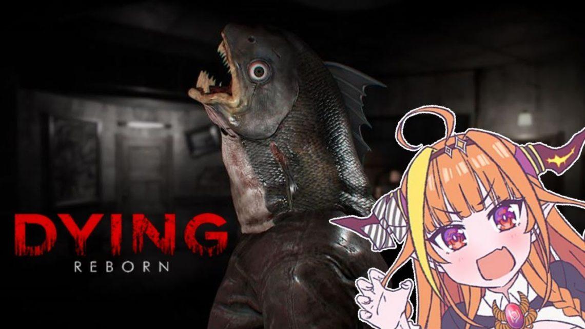 【DYING:Reborn】魚男の恐怖!余裕でサクサクやったるホラゲ #桐生ココ