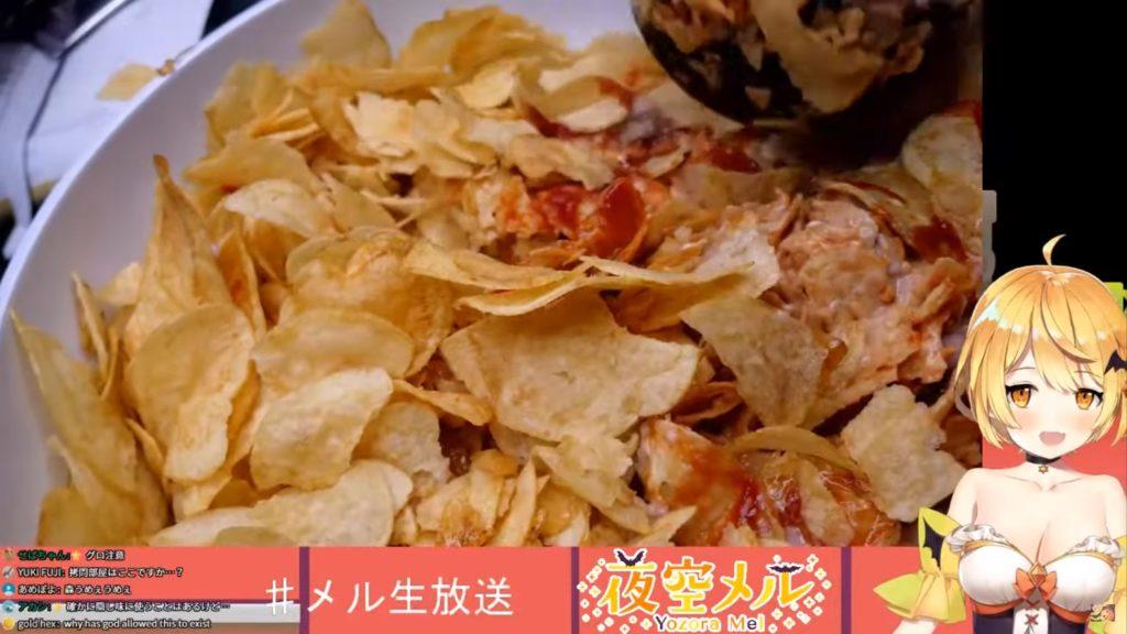 323342332 【料理】Vtuberチップスで料理!【ホロライブ/夜空メル】