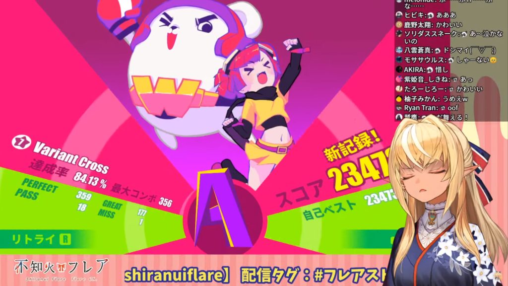 3443 【MuseDash】Sとらせてくださいお願いします!なんでもしますから!!【ホロライブ/不知火フレア】