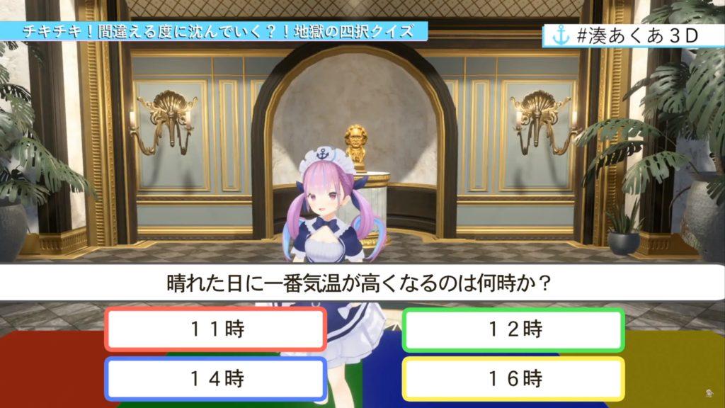 45353td 【#湊あくあ3D】I AM AQUA !!!!!!!!!!!