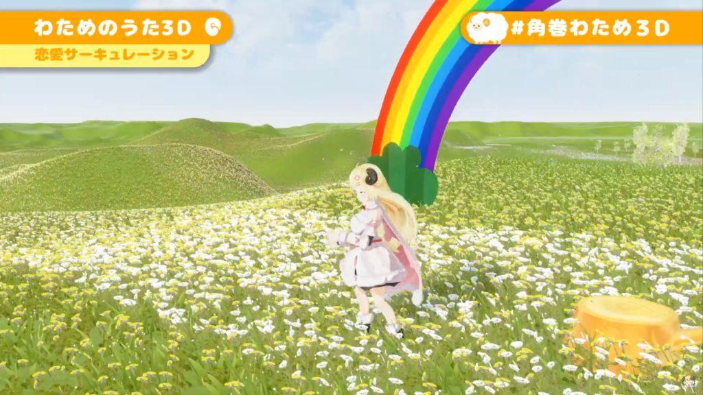 4rf3e43 【#角巻わため3D】角巻わため3Dお披露目!はじまるよ~!【#JointhefutureJP】
