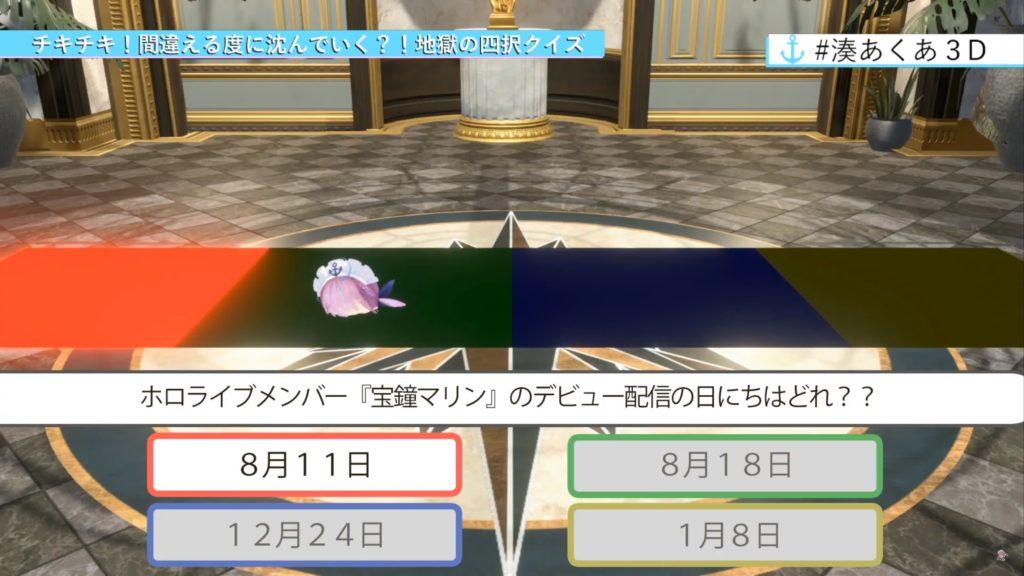 5656dhgd 【#湊あくあ3D】I AM AQUA !!!!!!!!!!!