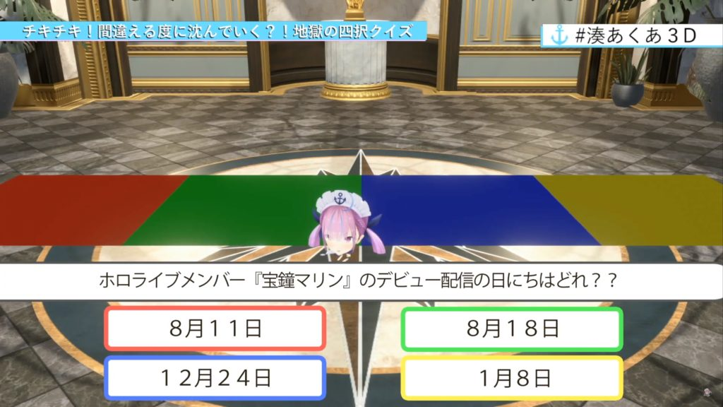767rufjiji 【#湊あくあ3D】I AM AQUA !!!!!!!!!!!