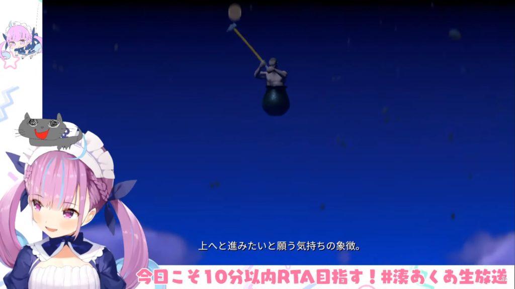 999988 【#壺男RTAちゃれんじっ】 覚 醒 の 日【Day 3】