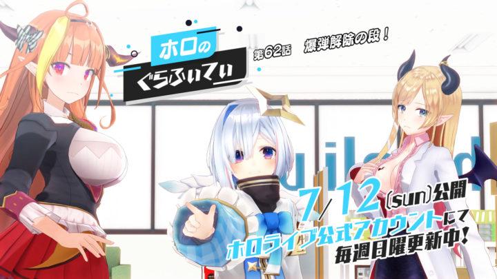 【アニメ】関係がギクシャクする爆弾解除