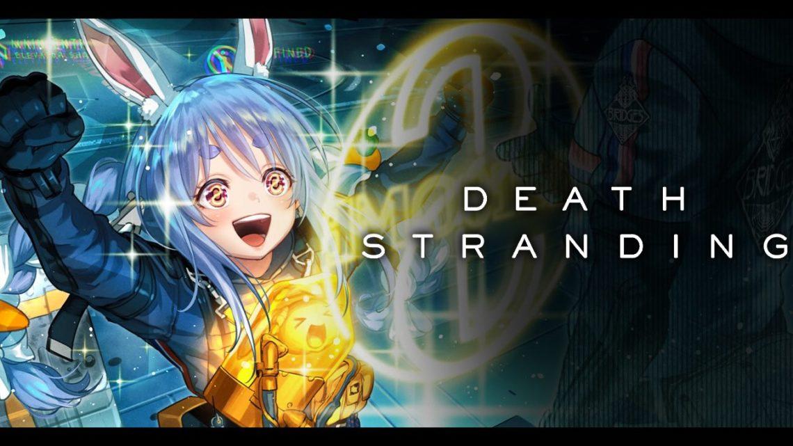 【DEATH STRANDING】初見プレイ!世界を繋ぐ旅へ!?本格始動ぺこ!【ホロライブ/兎田ぺこら】
