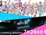 EdCWStFUcAApKTj hololive 1st fes.「ノンストップ・ストーリー」Blu-ray 予約開始!!