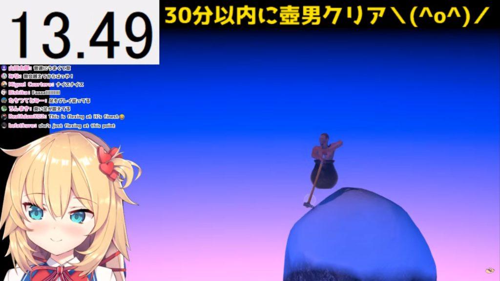 adada 壺男30分クリア【ホロライブ/赤井はあと】