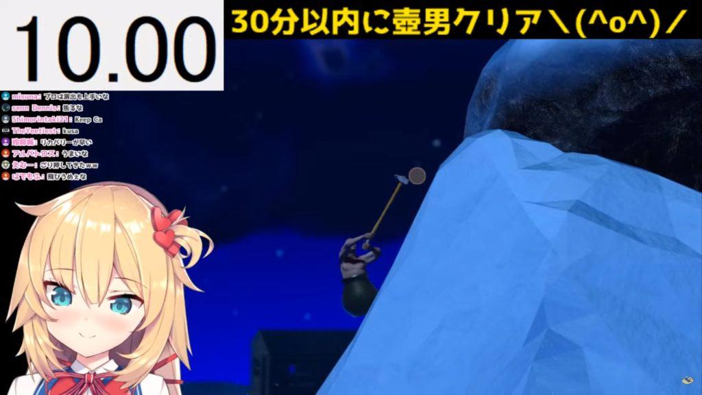 adajijida 壺男30分クリア【ホロライブ/赤井はあと】
