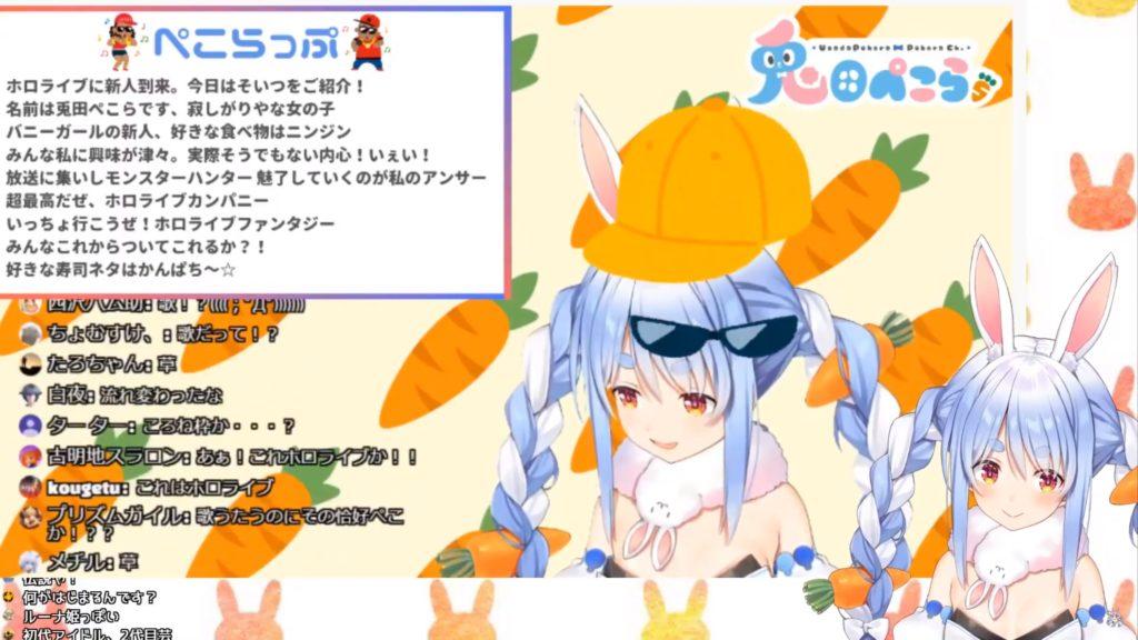 bibob 1周年記念 デビュー1年!ありがとうぺこ!ホロライブ/兎田ぺこら