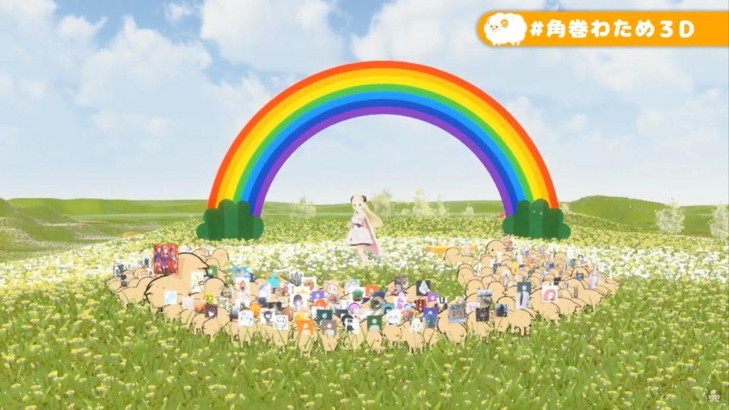 ddfdfdfdf 【#角巻わため3D】角巻わため3Dお披露目!はじまるよ~!【#JointhefutureJP】