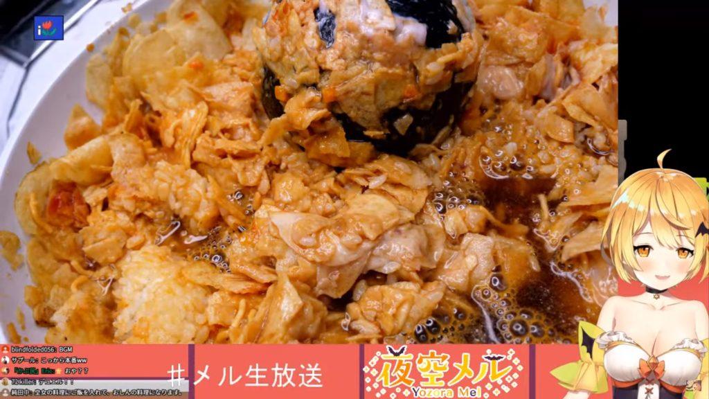 dsf 【料理】Vtuberチップスで料理!【ホロライブ/夜空メル】