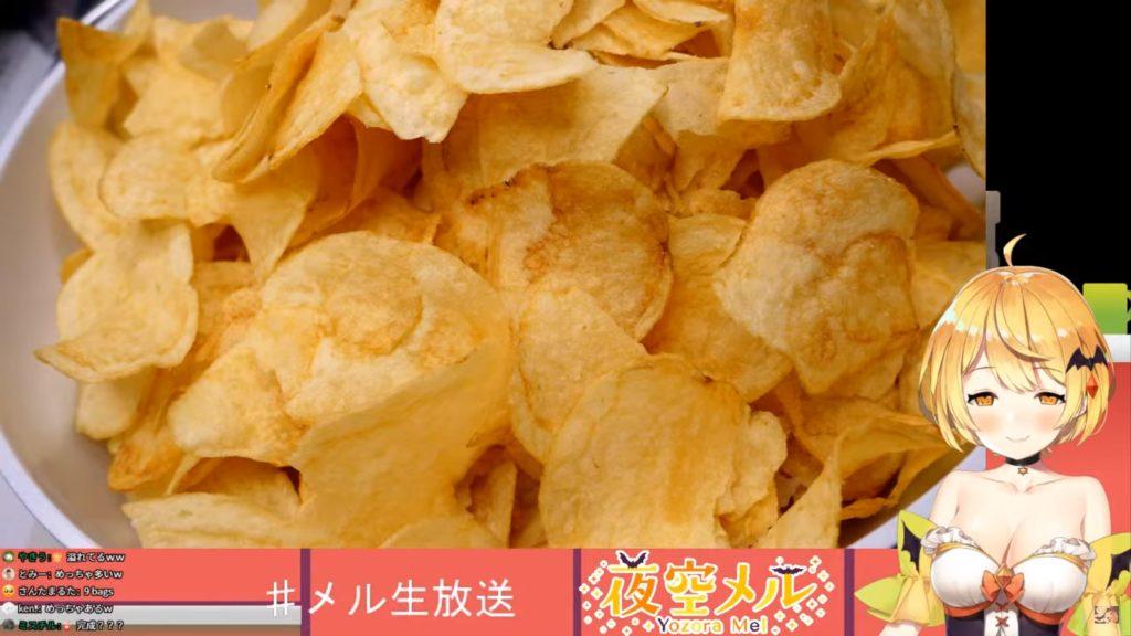 fssss33 【料理】Vtuberチップスで料理!【ホロライブ/夜空メル】