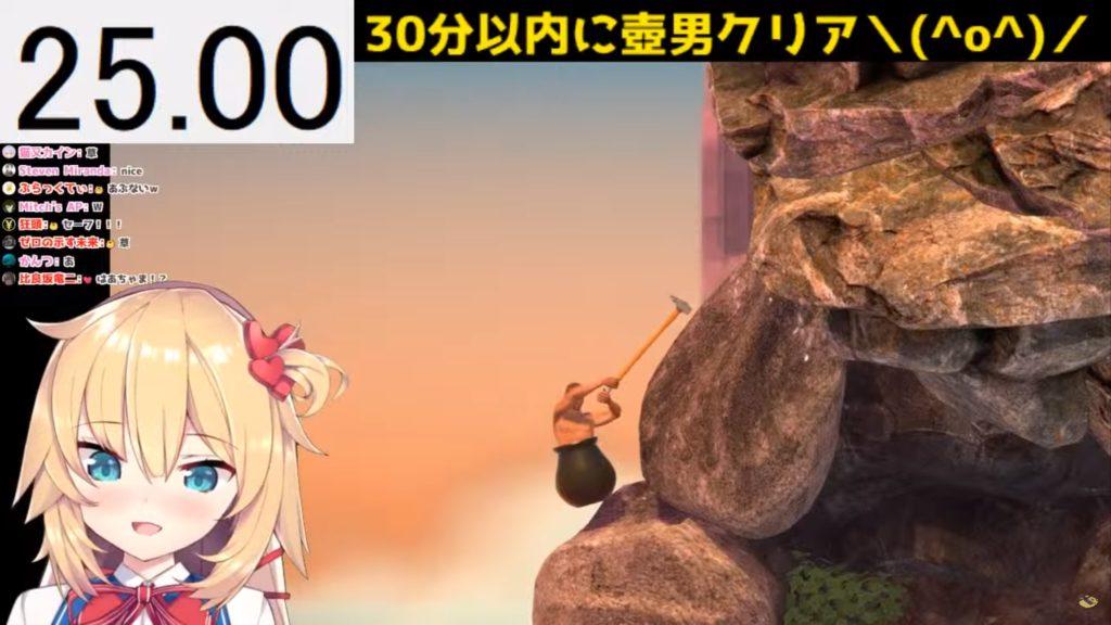 grgrgr 壺男30分クリア【ホロライブ/赤井はあと】