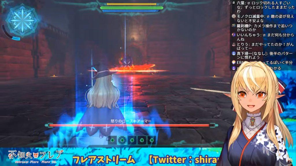 hfhffff 【Little Witch Nobeta】ADVANCEDモニカ戦!沼れ!! #2【ホロライブ/不知火フレア】
