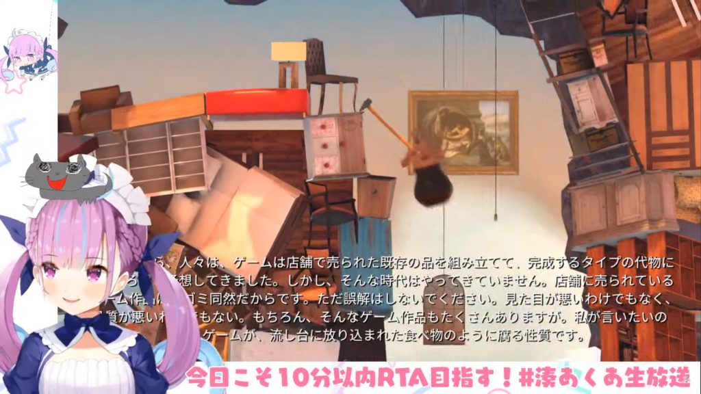 ii8 【#壺男RTAちゃれんじっ】 覚 醒 の 日【Day 3】