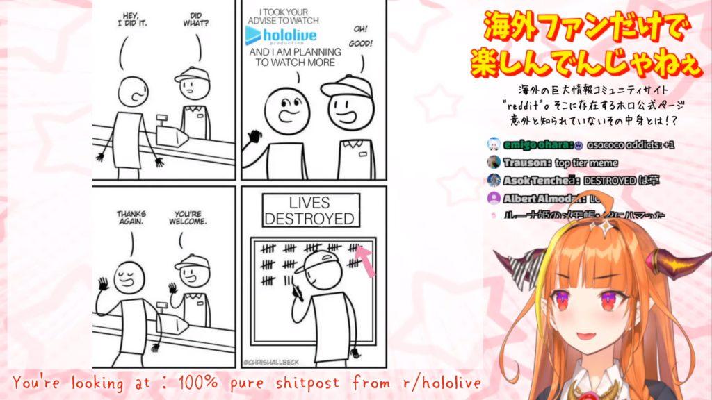 ikjijiijiuh9u9u9 海外ホロライブファンよ、お前らの行動はバレている ホロライブ桐生ココ KIRYU COCO reddit meme