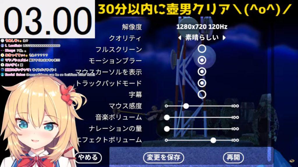 jiuju 壺男30分クリア【ホロライブ/赤井はあと】
