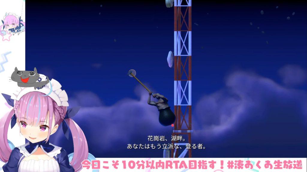 kkjhj 【#壺男RTAちゃれんじっ】 覚 醒 の 日【Day 3】