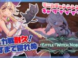 maxresdefault 2020 07 09T023319.094 【Little Witch Nobeta】ADVANCEDモニカ戦!沼れ!! #2【ホロライブ/不知火フレア】