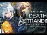 maxresdefault 2020 07 15T125900.428 【#1】DEATH STRANDING:HOLOLIVEPORTER【ホロライブ/白上フブキ】