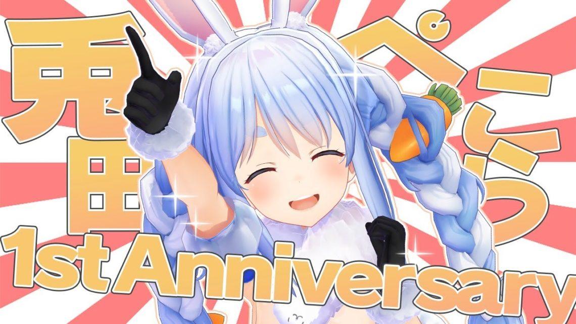 【1周年記念】㊗デビューしてからちょうど1年!ほんとにほんとにありがとうぺこ!【ホロライブ/兎田ぺこら】