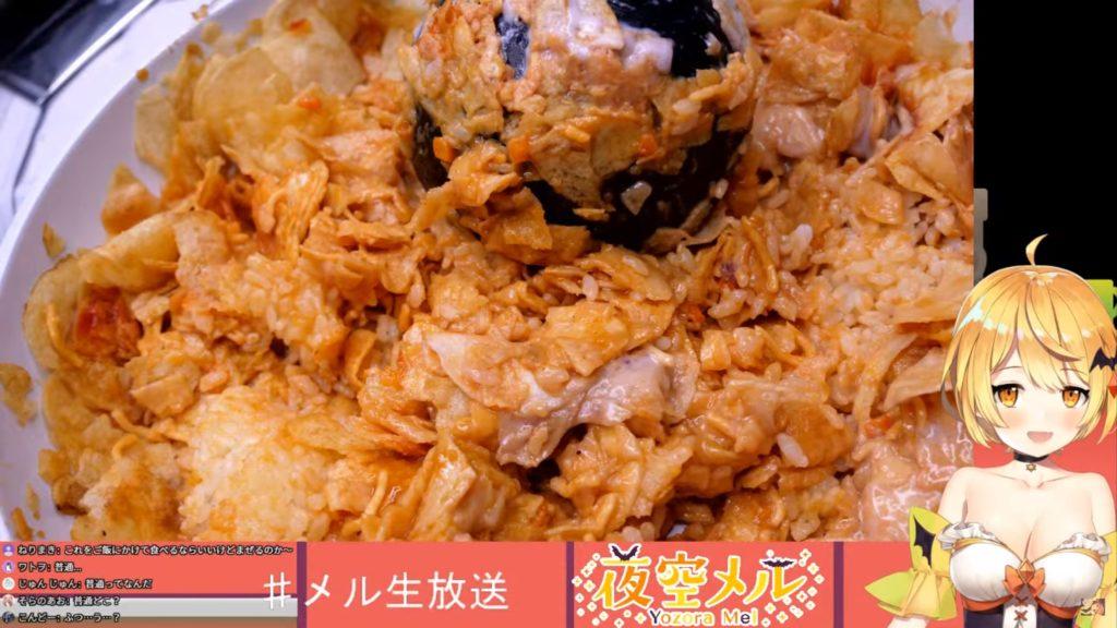 rrrtg 【料理】Vtuberチップスで料理!【ホロライブ/夜空メル】