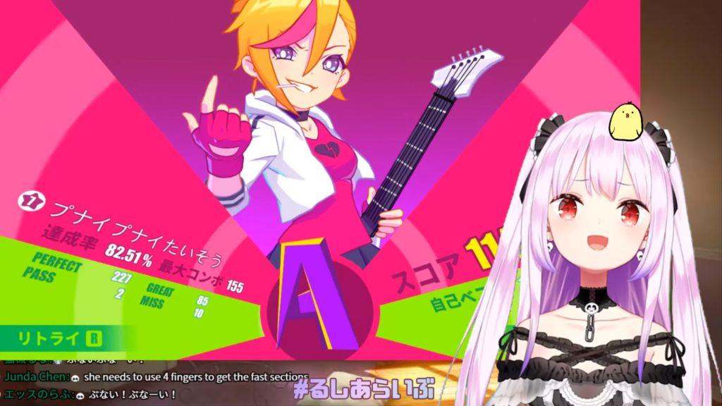 trtrff 【Muse Dash】35万人まで!!噂の音ゲー初挑戦★音ゲーの達人になるしあ!!!!!プナイプナイ!【ホロライブ/潤羽るしあ】