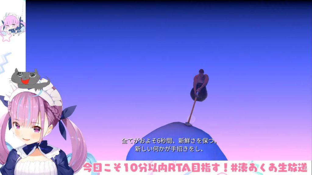 tyrt 【#壺男RTAちゃれんじっ】 覚 醒 の 日【Day 3】