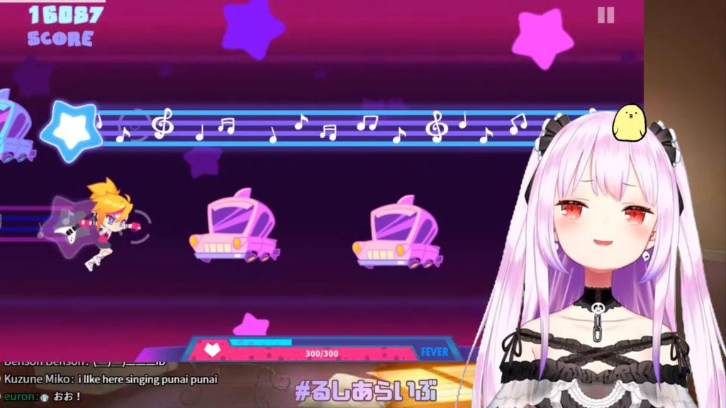 uuuuuxxxhtr 【Muse Dash】35万人まで!!噂の音ゲー初挑戦★音ゲーの達人になるしあ!!!!!プナイプナイ!【ホロライブ/潤羽るしあ】