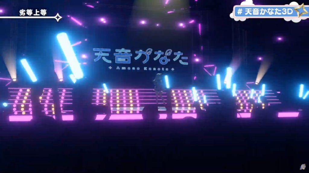 xmmkmkmzxzujjjsssx 【#天音かなた3D】天音かなた3Dお披露目!いっぱい見てっ!【#JointhefutureJP】