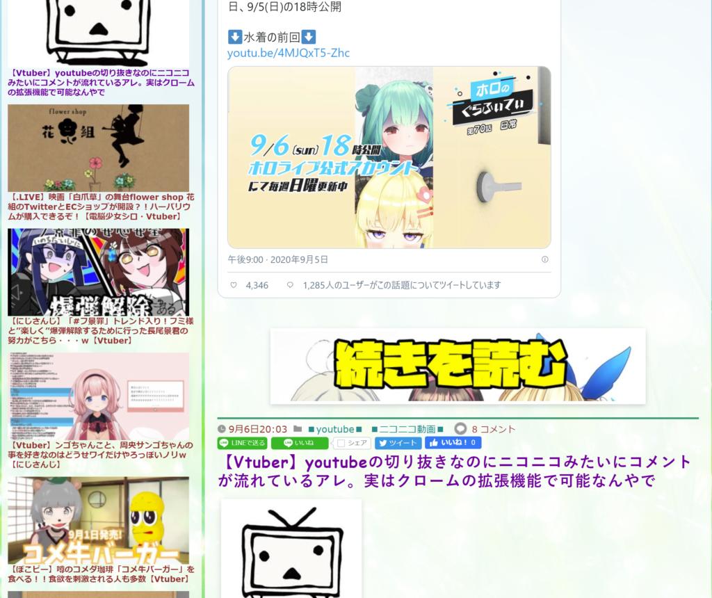 image 1 Link【Vチューン!(バーチャルユーチューバーまとめ)】様