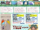 image Link【Vチューン!(バーチャルユーチューバーまとめ)】様