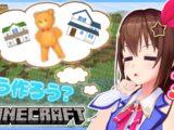 maxresdefault live 3 【Minecraft】夜のゆったり作業枠【#ときのそら生放送】