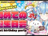 13 1 【#雪花ラミィ誕生祭2020】初めての誕生記念枠!【雪花ラミィ/ホロライブ】