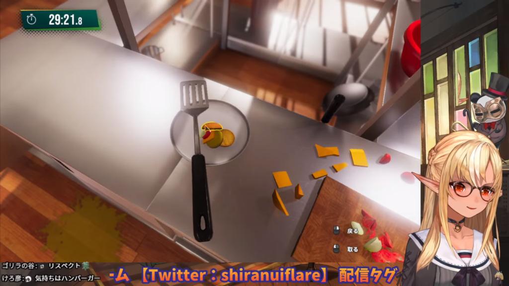 1fb6ac5bdfac34c2174a1d144893ad90 Cooking Simulator 朝ごはん何食べたい?🍚不知火フレア
