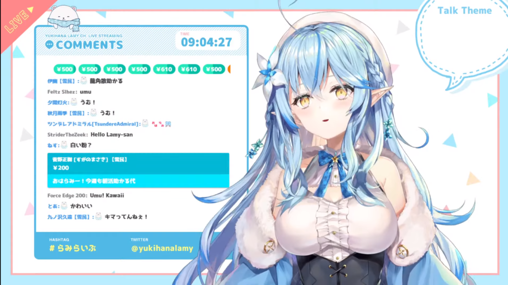 2020 11 10 67 3 【#らみらいぶ】月曜日の朝活雑談【11月09日】