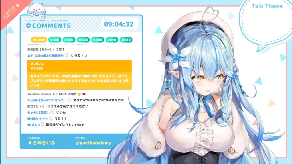 2020 11 10 70 【#らみらいぶ】月曜日の朝活雑談【11月09日】