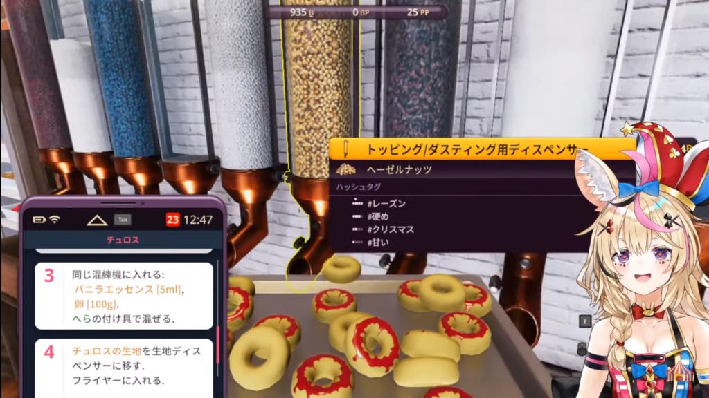 2020 11 17 65 【Cooking Simulator】三時のおやつ【尾丸ポルカ/ホロライブ】