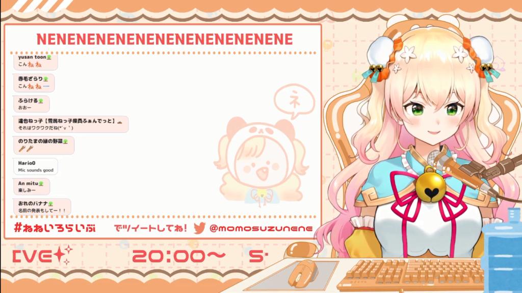 2020 11 18 62 【雑談】寒い!?!?!?寒い。【桃鈴ねね/ホロライブ】