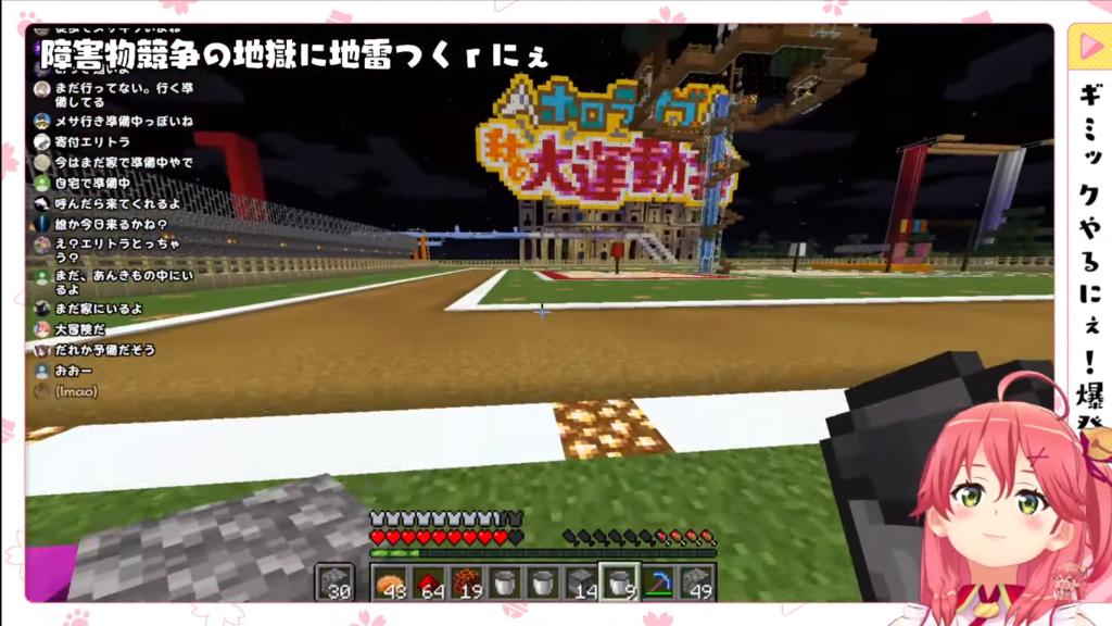 2020 11 18 81 【Minecraft】ドキドキギミック!技術を手に入れるさくら建設だにぇ!🔥【ホロライブ/さくらみこ】