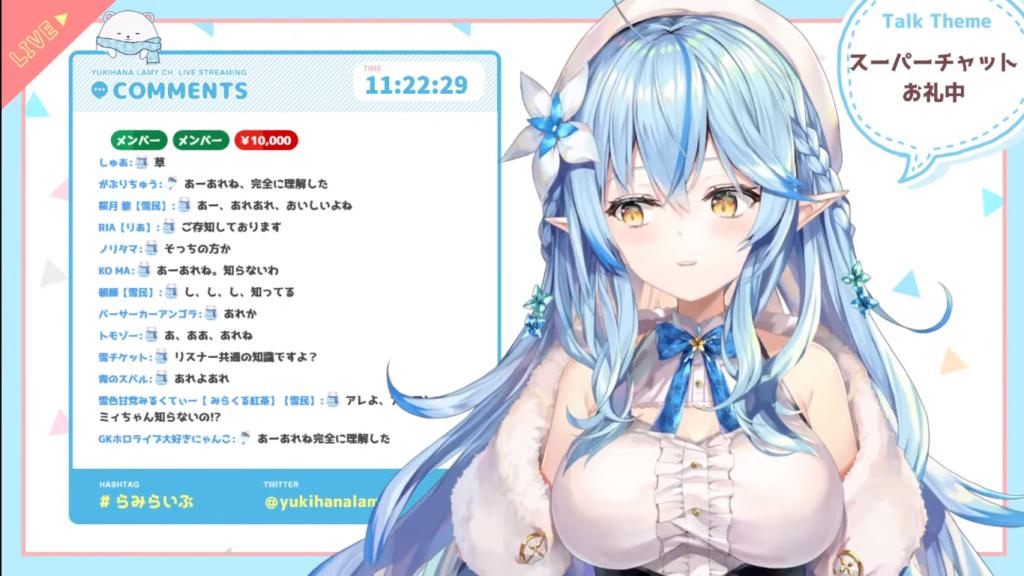 2020 11 24 10 【#らみらいぶ】火曜日の朝活雑談【11月24日】