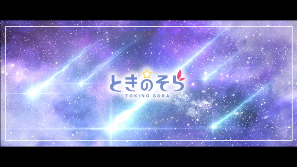 2020 11 24 50 【ON STAGE!収録】ブルーベリームーン(Short ver.)MV【ときのそらオリジナル楽曲】