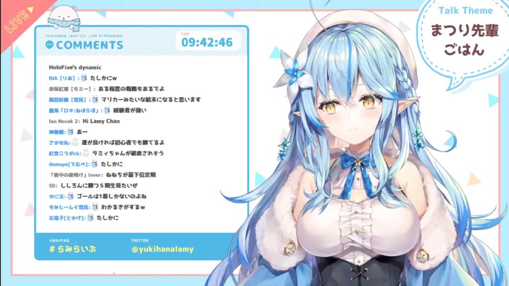 2020 11 27 59 【#らみらいぶ】木曜日の朝活雑談【11月26日】