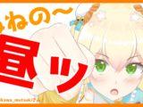 26 【雑談】今日は風が泣いていますね!【桃鈴ねね/ホロライブ】