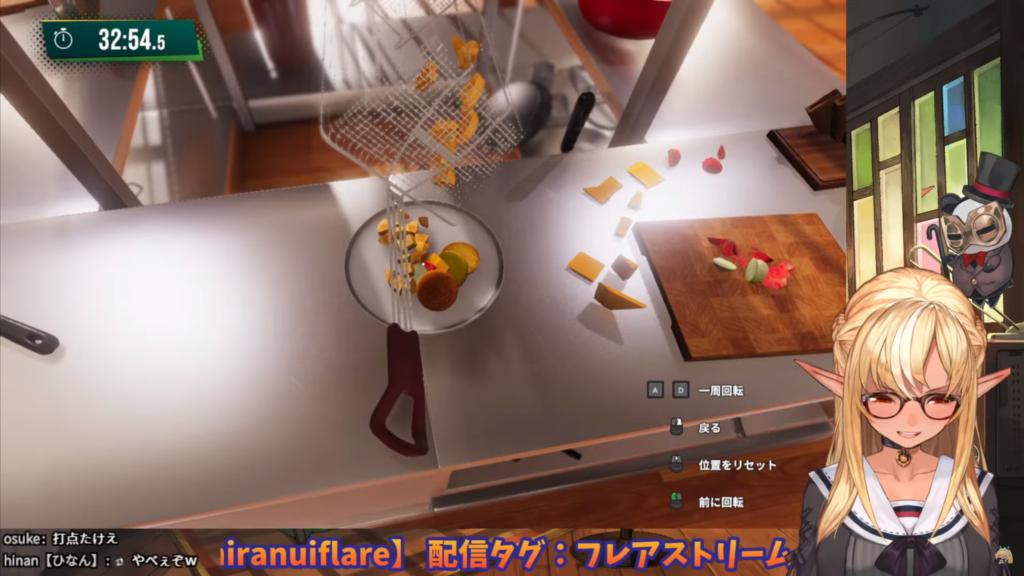 3dd5f786d4921d5ddf3a432fc0b4133c Cooking Simulator 朝ごはん何食べたい?🍚不知火フレア