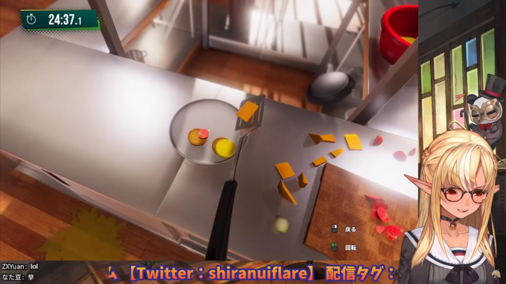 4fecfc9048828bb27f836e843e0a026e Cooking Simulator 朝ごはん何食べたい?🍚不知火フレア