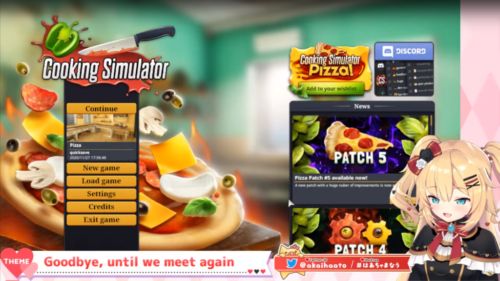 6c65f606294455312ddc6a38ba133c22 [Cooking simulator] Who can I eat today? All members? Sure!