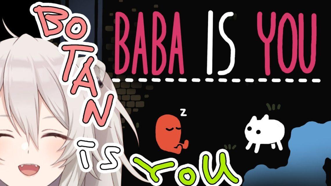 【Baba Is You】テキストisパズル!Botan is Win!【獅白ぼたん/ホロライブ】