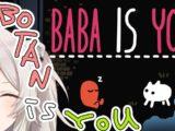 9 【Baba Is You】テキストisパズル!Botan is Win!【獅白ぼたん/ホロライブ】